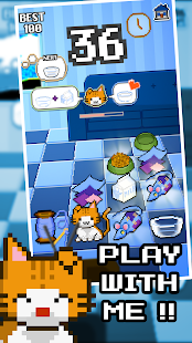 Wilful Kitty Screenshot