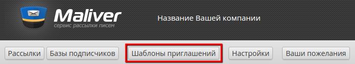 screenshot-maliver.test 2016-08-25 16-10-55.png