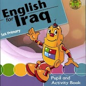 English for Iraq course 1st P.