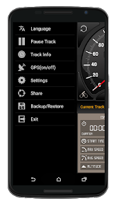 Speedometer GPS screenshot 4