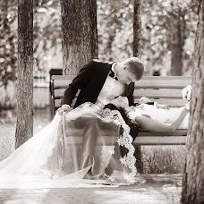 Wedding photographer Aleksandr Kostyunin (Surgutfoto). Photo of 02.03.2017