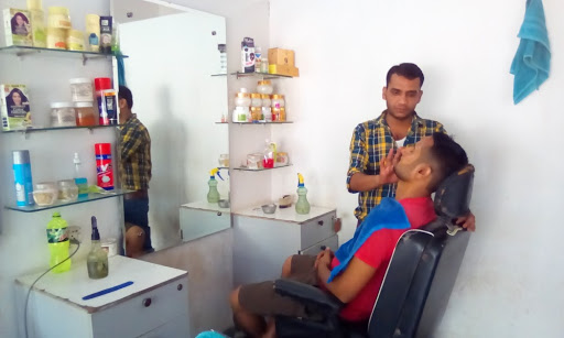 New Prince Hair Cut Saloon photo
