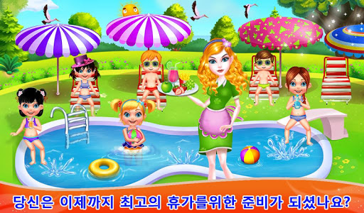 玩休閒App|가족 모험 휴가免費|APP試玩