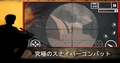 玩動作App|要塞スナイパー原子力トリガー免費|APP試玩