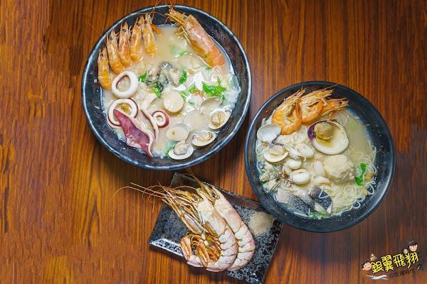 鮮聚海產粥