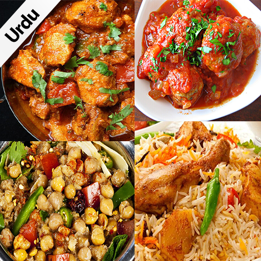 Pakistani recipes in urdu apps on google play forumfinder Choice Image
