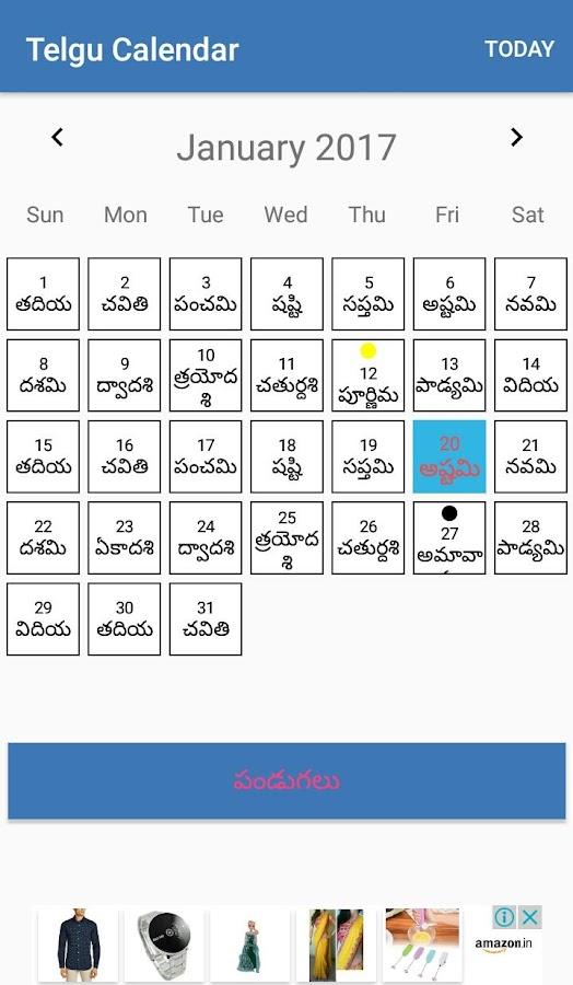 november 2018 telugu calendar pdf