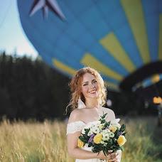 Свадебный фотограф Света Милл (millsveta). Фотография от 28.09.2018