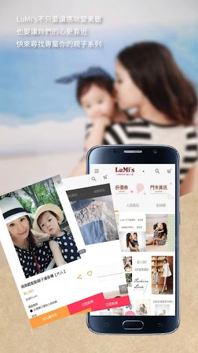 LuMi's:時尚親子新概念