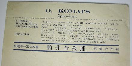 Photo: Business card for Komai Otijiro back