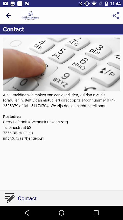 Gerry Leferink & Wennink: screenshot