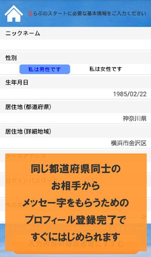 u604bu30e9u30d6 1.1 Windows u7528 2