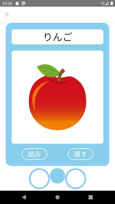 絵CARDのおすすめ画像1