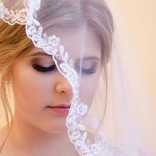 Wedding photographer Alina Kuznecova (alinavk). Photo of 22.11.2017