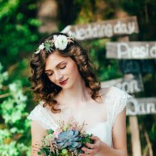 Wedding photographer Konstantin Kladov (Kladov). Photo of 28.07.2015