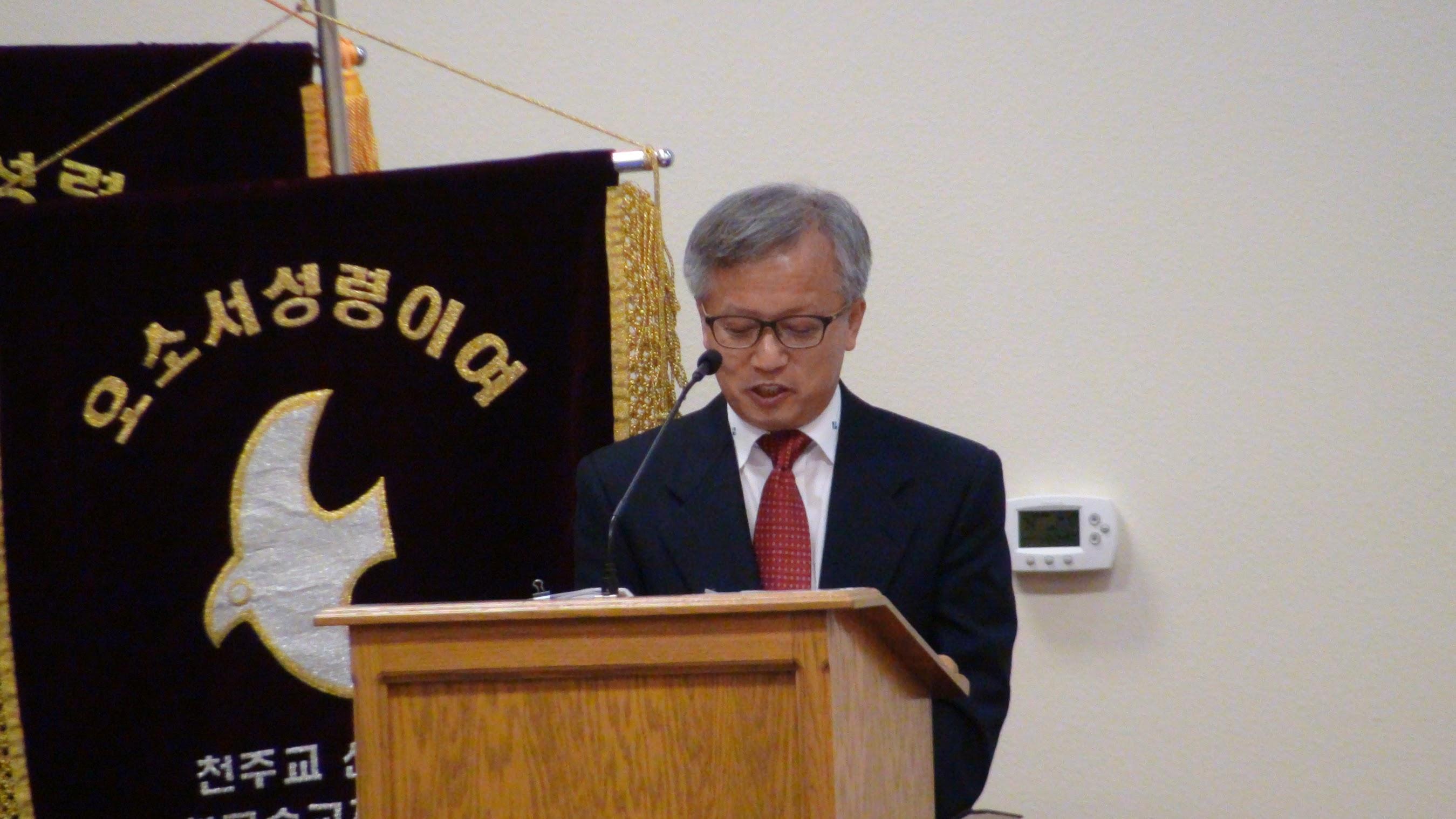 24차 북가주 성령대회