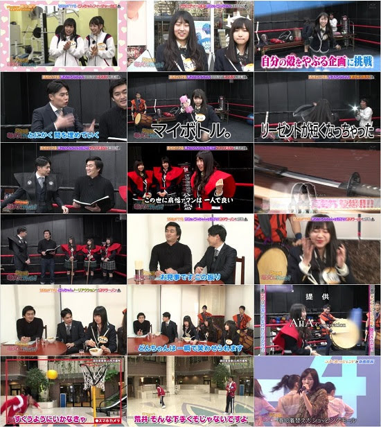 (TV-Variety)(720p) SKE48 むすびのイチバン! ep41 180205