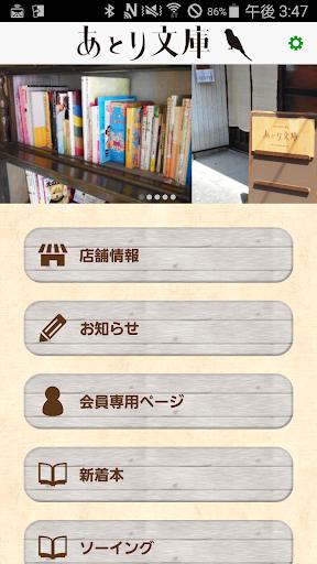 あとり文庫【料理本・手芸本・暮しの本】