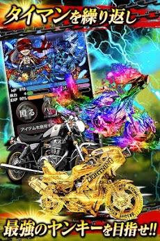 暴走列伝 単車の虎~ヤンキー&不良のガチンコ喧嘩バトルゲーム~のおすすめ画像4