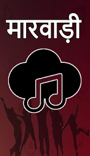 Download Marwadi Song : Marwadi Hit Video : Marwadi Gane For PC Windows and Mac apk screenshot 1