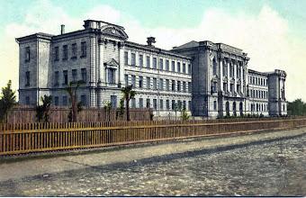 Photo: Коммерческое училище (пр. Кирова,2)