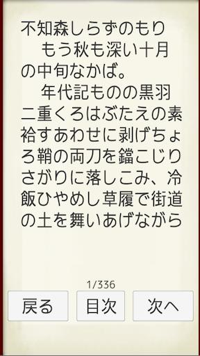 Hisao Jyuran Selection Vol.1 1 Windows u7528 4