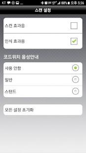 KCL 성적서 위변조 확인 - náhled
