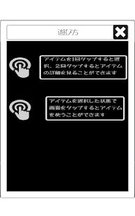 Download 脱出ゲーム ワンルームの謎 For PC Windows and Mac apk screenshot 2
