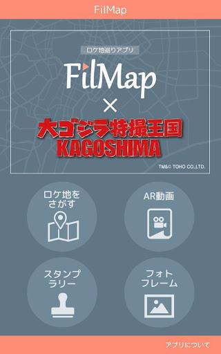 FilMap 1.3.1 Windows u7528 2