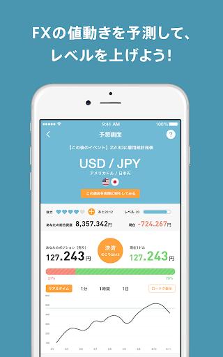 玩免費財經APP|下載FXと経済がわかる!かるFX app不用錢|硬是要APP