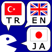 Turkish Japanese Conversation