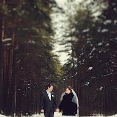 Wedding photographer Andrey Sitnik (sitnikphoto). Photo of 05.02.2014