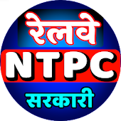RRB NTPC in Hindi