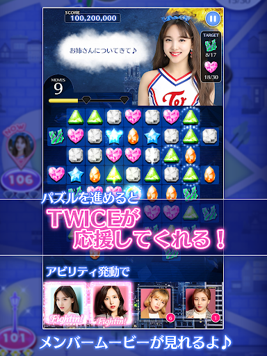 TWICE -GO! GO! Fightinu2019-  screenshots 3