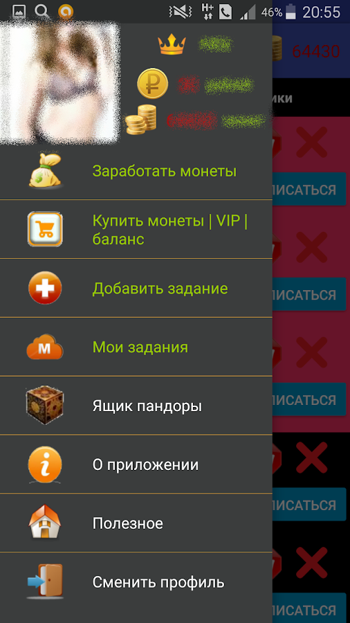 подписчики в инстаграм обозначения