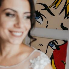 Fotógrafo de casamento Bruno Garcez (BrunoGarcez). Foto de 04.09.2018