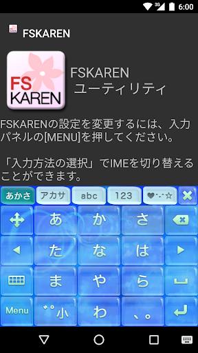 FSKARENu3000u30adu30fcu30dcu30fcu30c9u30b9u30adu30f3u3000u3010AQUAu3011 3.3.0DL Windows u7528 1