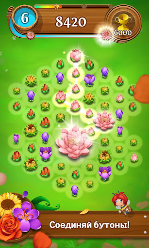 Blossom Blast Saga скачать на планшет Андроид