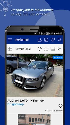 Reklama5 0.2.8 screenshots 2