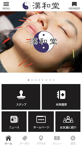 【音楽】i LoveMusic が使えない人におすすめする音楽アプリ - 生涯 ...