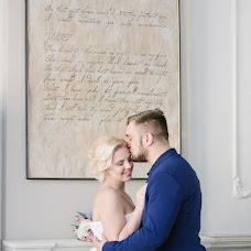Wedding photographer Tatyana Andreeva (tanchamoments). Photo of 28.09.2018