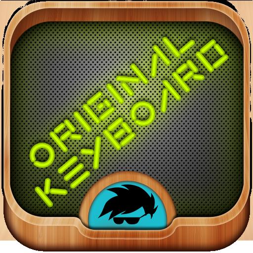 原裝鍵盤 個人化 LOGO-阿達玩APP