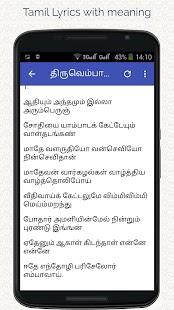 Thiruvempavai & Thirupalliyezhuchii song - Lyrics - náhled