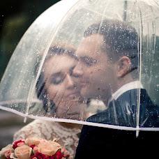 Wedding photographer Dina Romanovskaya (Dina). Photo of 16.09.2017