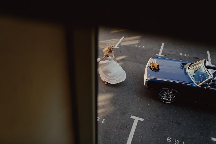 Wedding photographer Nadya Koldaeva (nadiapro). Photo of 18.01.2017