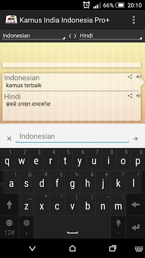 India Indonesia Dictionary Pro