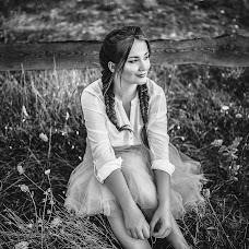 Wedding photographer Aleksandra Kuuz (AlexandraKuuz). Photo of 10.03.2018