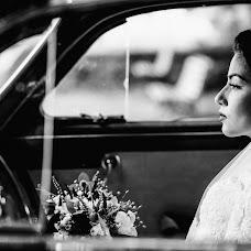 Wedding photographer Vadim Mazko (mazkovadim). Photo of 10.12.2018