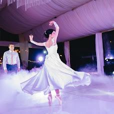 Wedding photographer Artem Rybchenko (RybchenkoArt). Photo of 16.12.2017