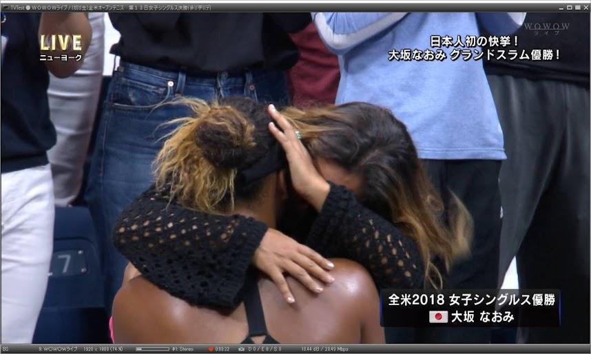USオープン 女子シングルス 大坂 初優勝!